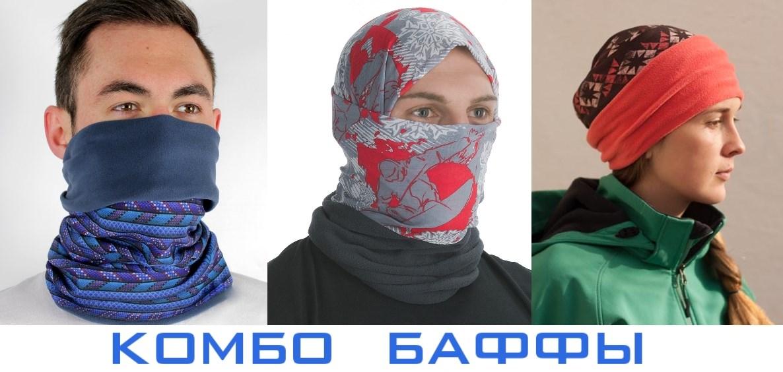 Комбо баффы