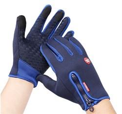Синие перчатки - фото 5468